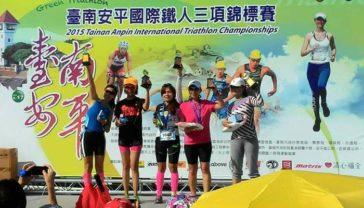 2015台南安平國際鐵人三項錦標賽 沈梅花榮獲第5名