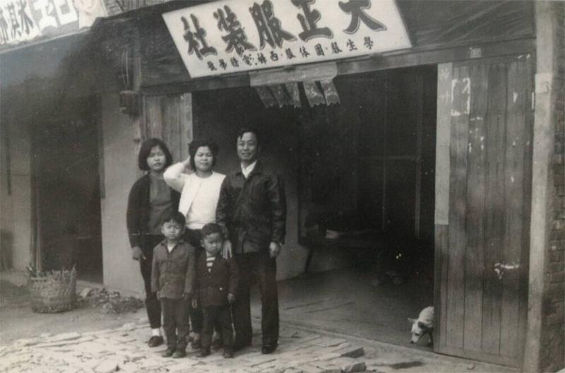 歷史照片-大正服裝社