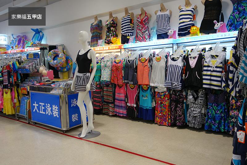 家樂福五甲店