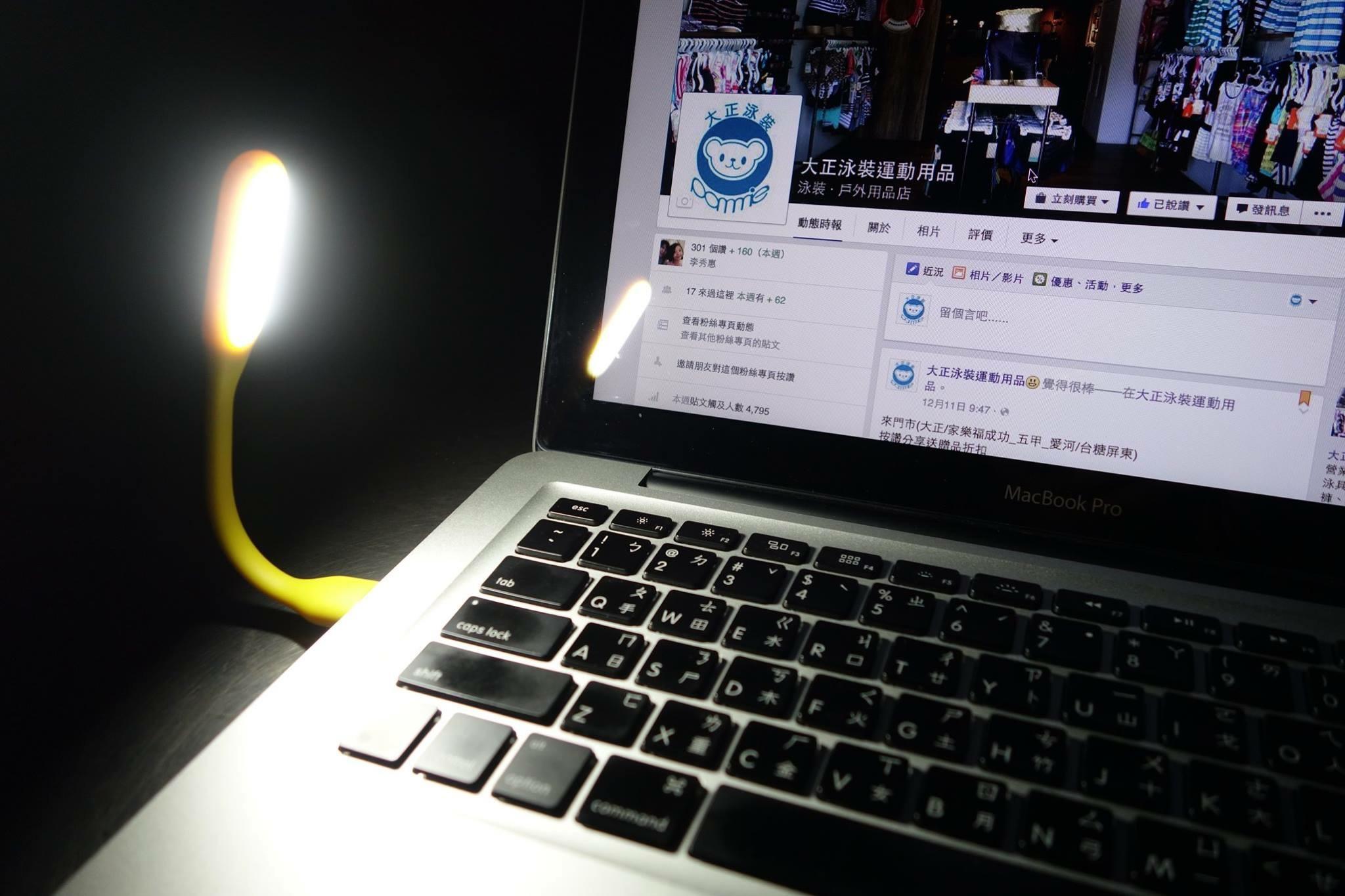 USB LED燈